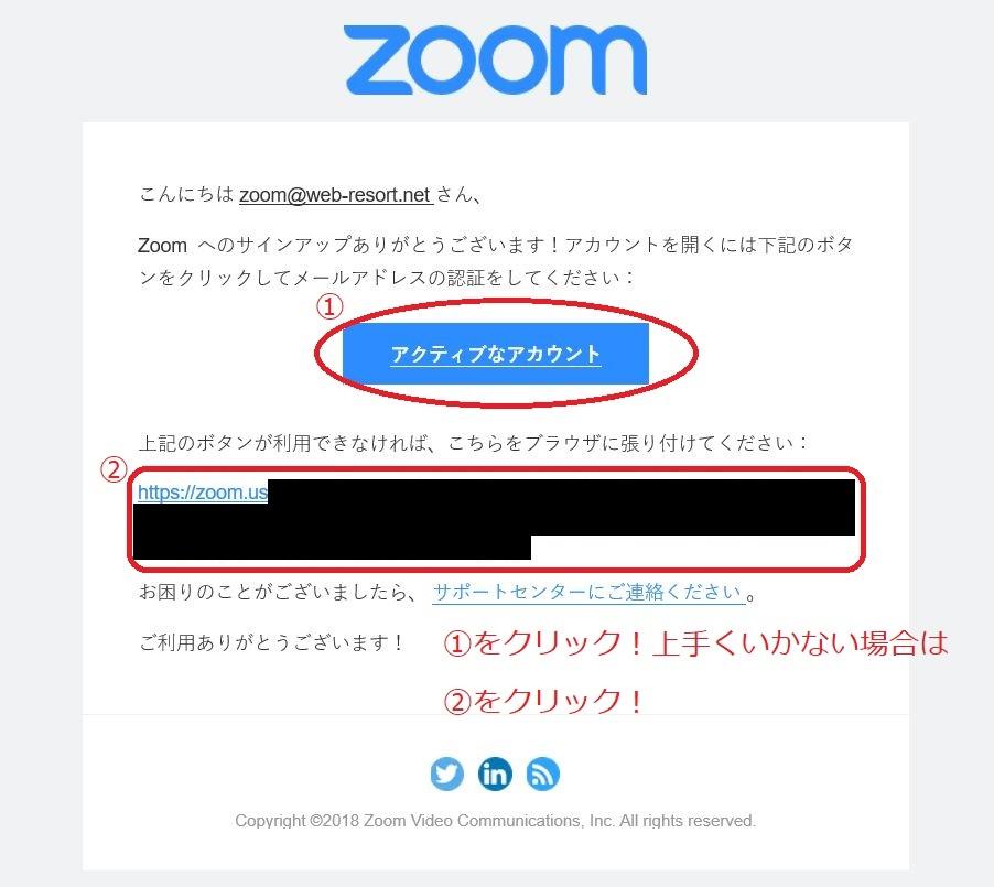 と は Zoom サイン アップ
