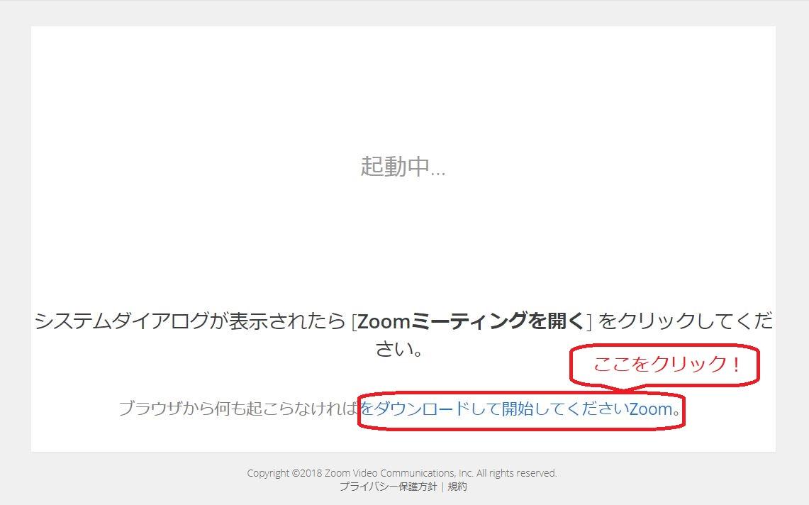 な zoom もの 必要 3分で分かるZoomとは?知らないと損するWeb会議ツール Zoom×日商エレクトロニクス